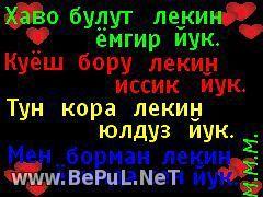 АЙРИЛИК ХАКИДА КУШИКЛАР MP3 УЗБЕКЧА СКАЧАТЬ БЕСПЛАТНО