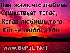 Узбекча фото расимлар